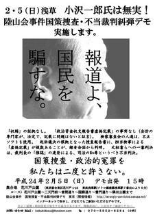 2_5bill_page0001.jpg