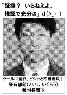 toishi_1_page0001.jpg