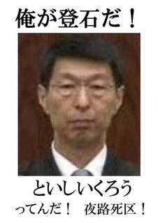 toishi_2_page0001.jpg